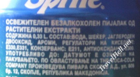 Russian words on Sprite can